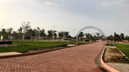 King-Fahd-Park-Life-Park
